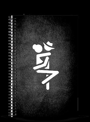Sex Workout Journal